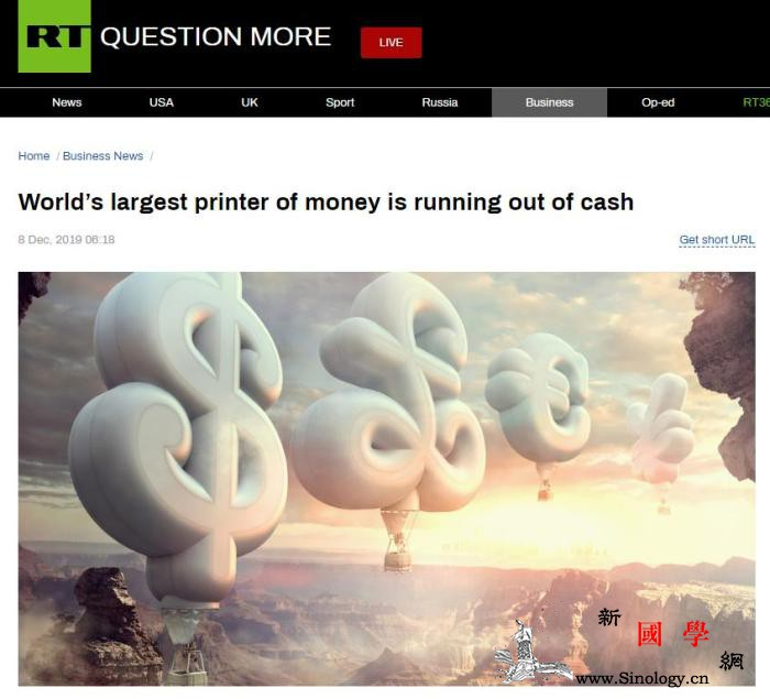 印钞厂也没钱了?世界上最大的印钞厂发_俄罗斯-莫尔-德拉-