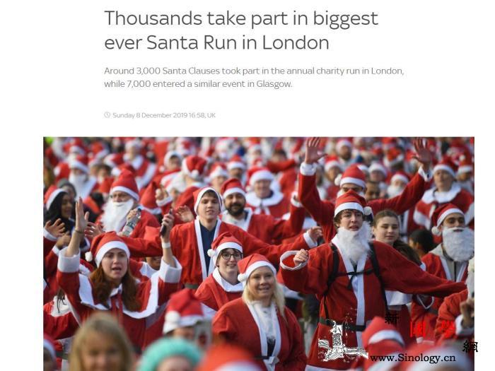 奔跑吧!约3000名圣诞老人参加伦敦_维多利亚-伦敦-英国-