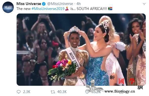 2019年环球小姐冠军出炉!南非佳丽_南非-佐治亚州-环球小姐-