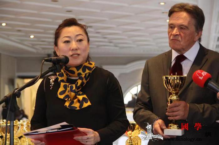 驻塞尔维亚使馆获2019年塞尔维亚旅_塞尔维亚-颁奖-合作-旅游-