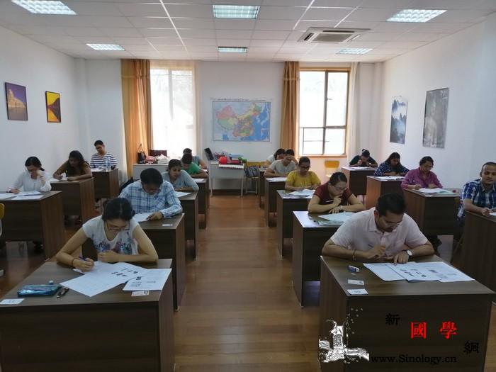 毛里求斯中国文化中心组织2019年度_毛里求斯-汉语-文化中心-水平考试-