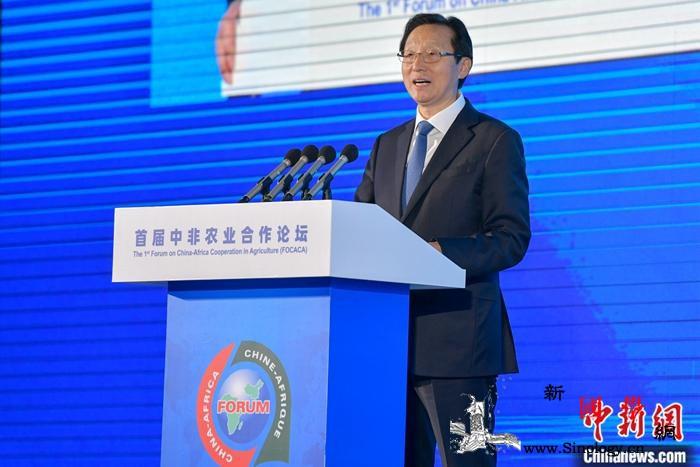 韩长赋:中国未来3年在华为非洲培养1_非洲-中非-华为-