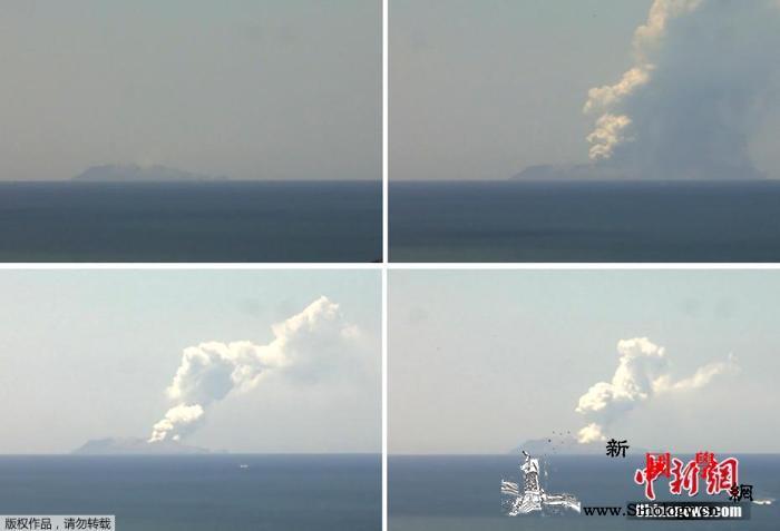 新西兰火山喷发致至少5死31伤或有中_怀特-火山灰-喷发-