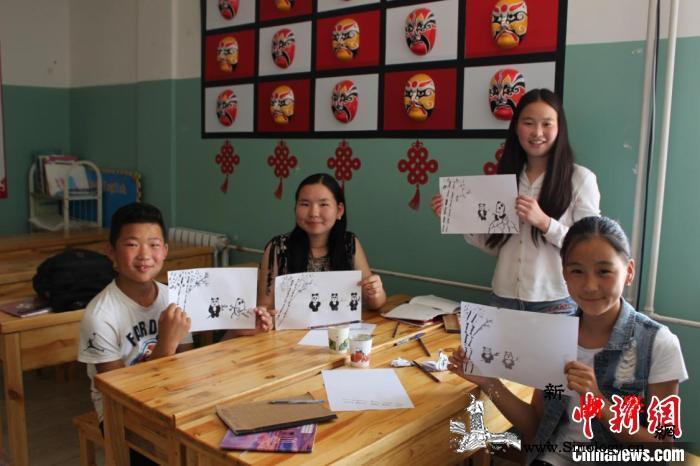 借力孔子课堂中蒙边境打造语言文化交流_浩特-孔子-汉语-