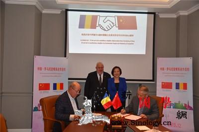中央广播电视总台与罗马尼亚B1电视台_罗马尼亚-总台-布加勒斯特-开播-