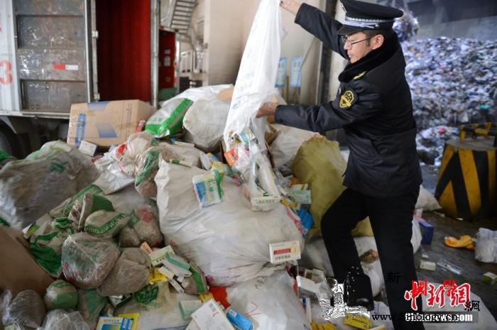 中国新规明确食品药品投诉可请求市场监_呼和浩特市-调解-亿元-