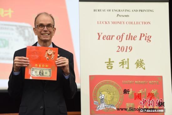 """美国财政部发售中国鼠年""""吉利钱""""_鼠年-财政部-封套-"""