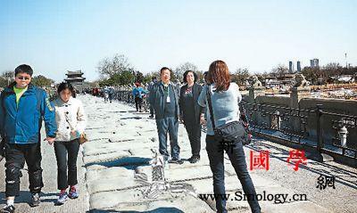 """文旅融合发现""""超乎想象的中国""""_融合-游客-文化-"""