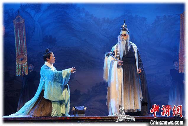 国家艺术基金项目《此心光明》福州绽放_贵州省-光明-福州-