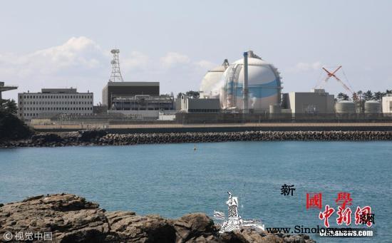日本九州一核电站起火当局:未对环境造_核电站-日本-原子-