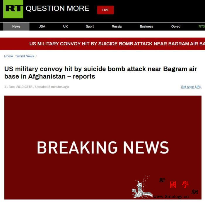 美军驻阿富汗基地附近遭bombzha_帕尔-阿富汗-俄罗斯-