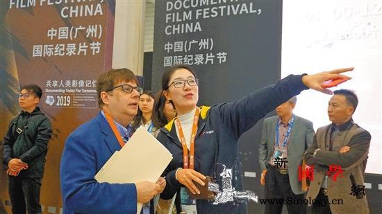 """广州文化产业交易会:把正在发生的""""中_广州-纪录片-画中画-"""