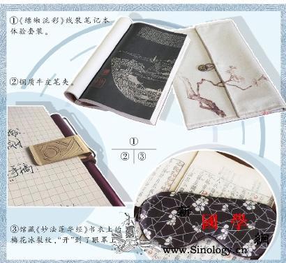 """""""日用而不知""""图书馆文创需具备怎样_创意-古籍-上海-"""