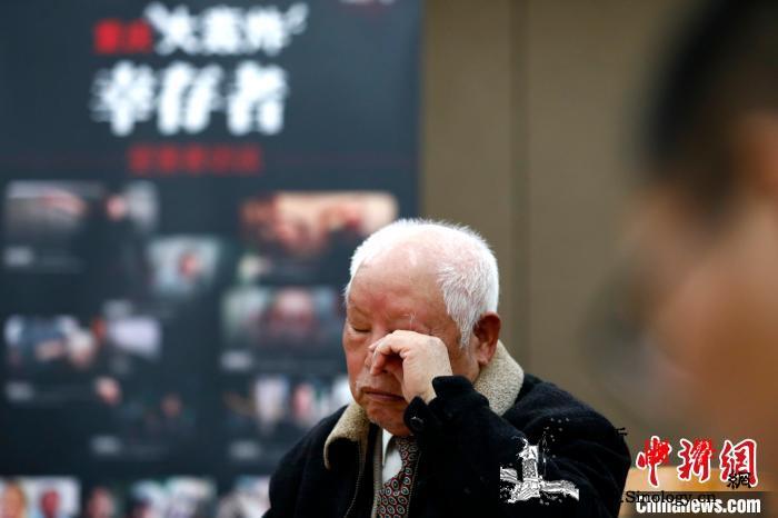大型史料纪实画册《重庆大轰炸幸存者访_幸存者-日本-重庆-