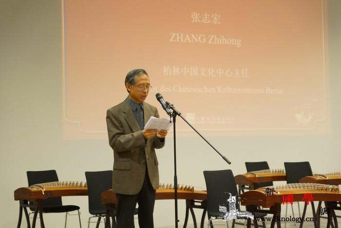 柏林中国文化中心成功举办2019年学_汉语-结业-武术-学员-