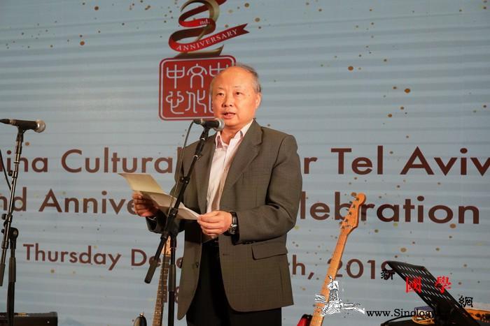 中国爵士乐以色列访演大获成功_耶路撒冷-爵士乐-音乐节-重奏-