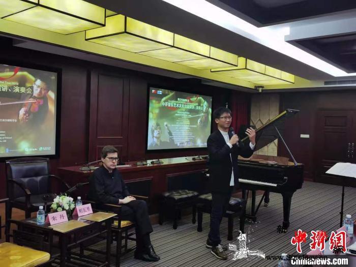 """中国、芬兰演奏家上海同台""""梦幻弓弦传_芬兰-演奏家-西贝柳斯-"""