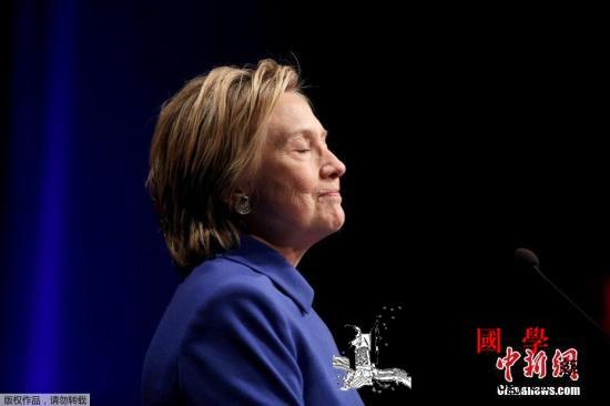 美民调:若希拉里参选2020支持率将_民主党-参选-美国-