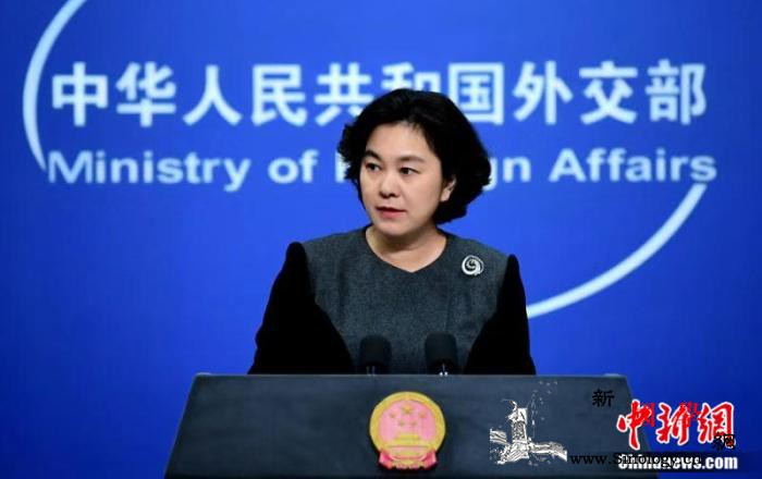 外交部就国务委员王勇出席内马铁路通车_法罗群岛-香港-美国-