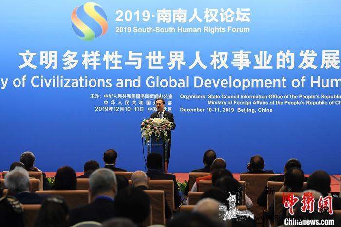 南南合作以发展促人权_南南合作-共同体-北京- ()