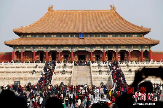 北京出台26条举措推进文化和旅游深度_北京-融合-画中画- ()