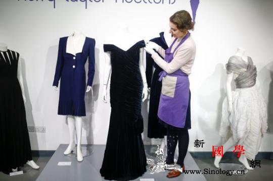 法媒:戴安娜王妃礼服拍卖遇冷_西游记-英镑-法新社-