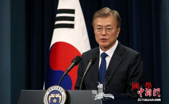 韩总统提请国会举行法务部长官人选人事_法务部-韩国-长官-