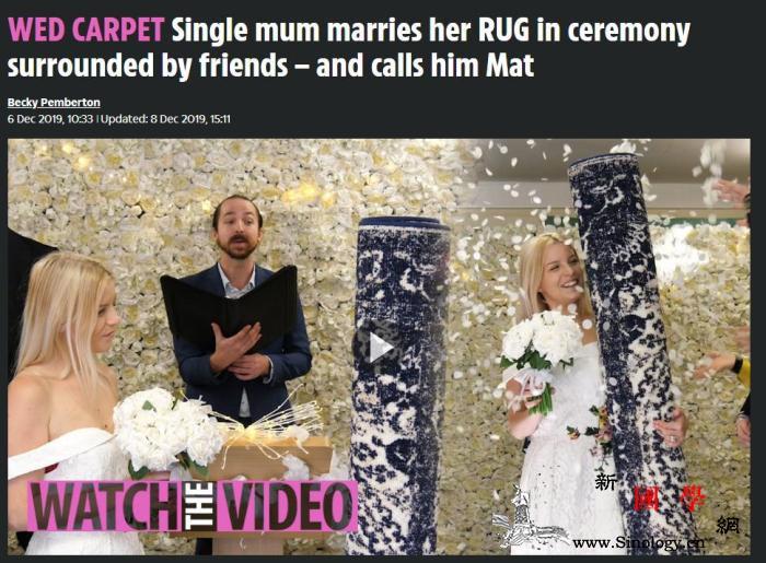 """她身着婚纱举行盛大婚礼""""新郎""""却是一_英国-利兹-曼彻斯特-"""