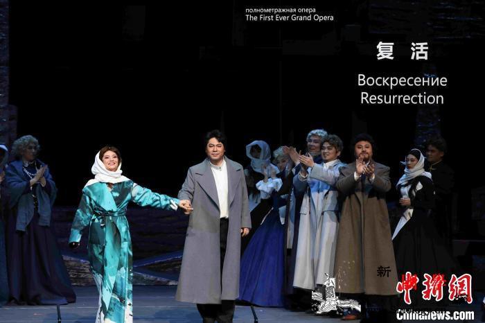歌剧《复活》致敬托尔斯泰原著纪念中俄_托尔斯泰-歌唱家-原著-