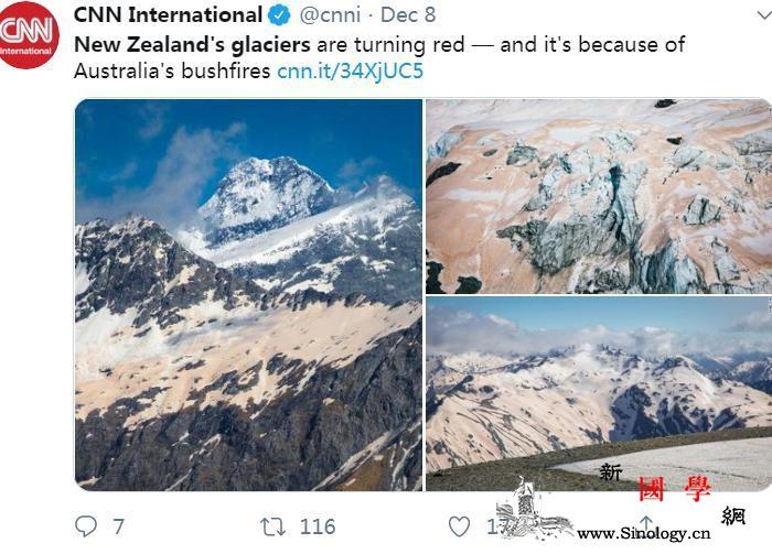 """新西兰冰川莫名变红""""罪魁祸首""""直指澳_利兹-冰川-澳大利亚-"""