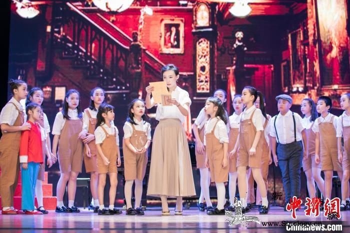 钢琴音乐剧《归童》深圳上演再现抗战时_香港-音乐剧-深圳-