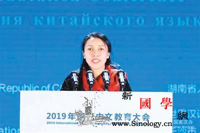马达加斯加汉语教师:汉语和中国是我生_马达加斯加-塔那那利佛-孔子-