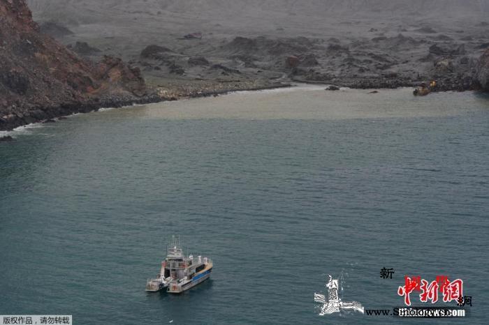 仍有2人失踪!新西兰警方继续搜寻火山_怀特-遇难者-喷发-