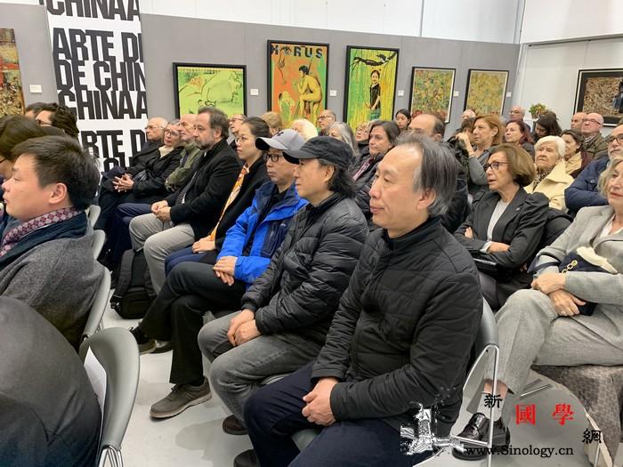 当代漆画展现中国时代风貌_马德里-漆画-西班牙-风貌-