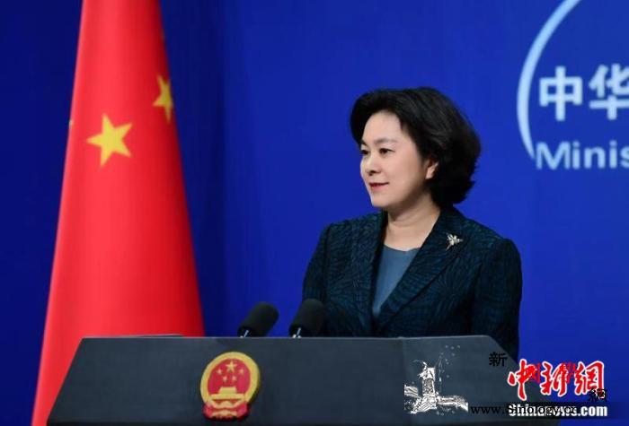中日韩高官会将在成都举行重点筹备第八_外交部-会议-画中画-