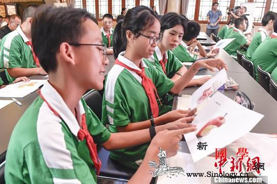 建设协同平台和机制京津冀教育协同发展_涞源县-河北-协同-
