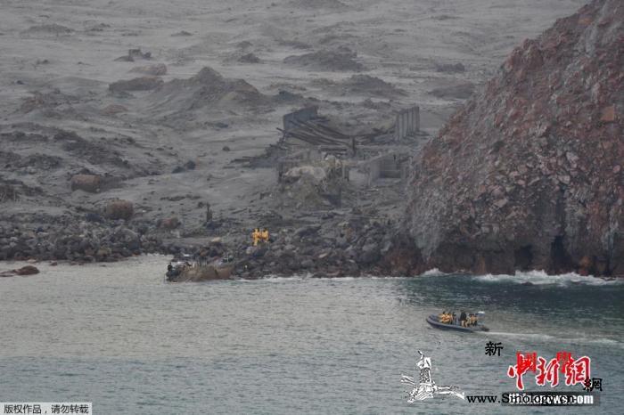 新西兰怀特岛火山喷发致15死潜水员继_怀特-失踪者-遇难者-