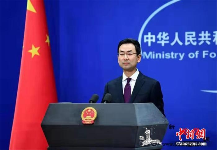 中方回应厄齐尔涉疆言论:欢迎他到新疆_东突-中国-斯坦-