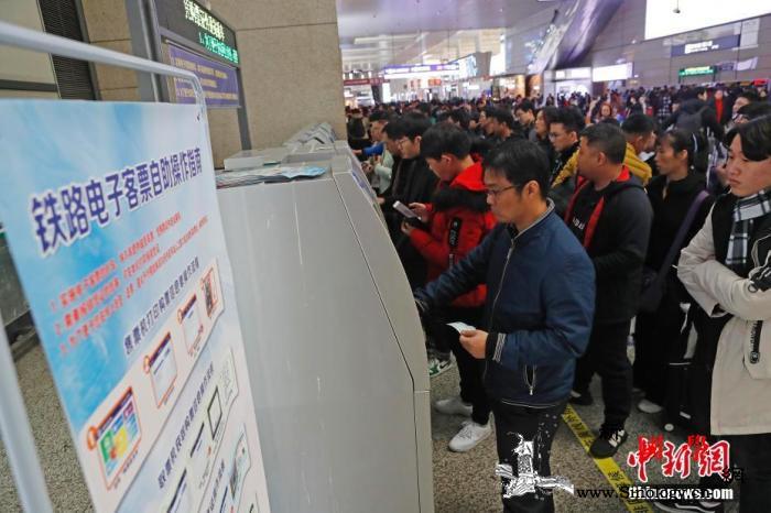 铁路春运售票第五日售出车票1200多_售出-售票-车票-