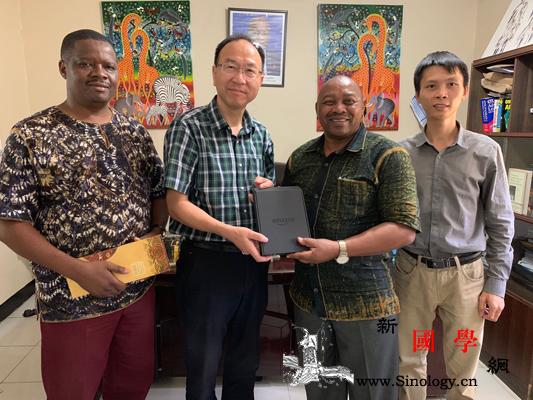 坦桑尼亚国家艺术委员会:希望与中方进_坦桑尼亚-历久弥坚-合作-交流-