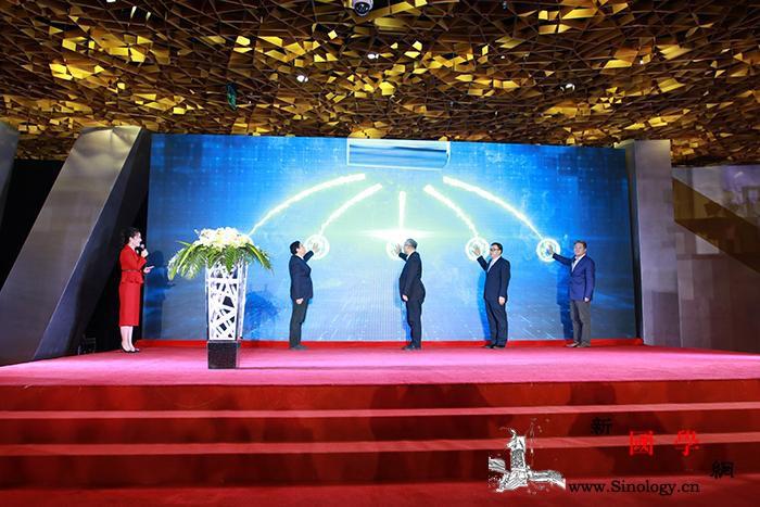 2020内蒙古和林格尔新区国际文化创_和林格尔-创意-呼和浩特市-