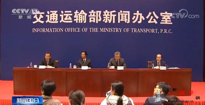 """交通运输部:""""十三五""""以来已有710_运输部-亿元-贫困地区-"""