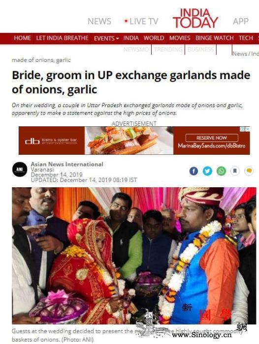 抗议洋葱价格飙升印度新人婚礼互戴洋葱_纳西-花环-印度-