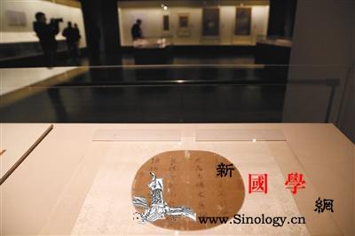 国博古代书画展开幕10米宋代《辋川图_宋人-首次-宋元-
