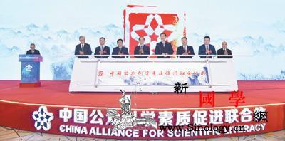 厚植科普土壤提升科学素养_中国-科普-公众-