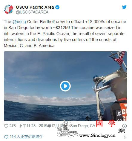 价值超3亿美元!美海岸警卫队查获80_贩运-警卫队-查获-