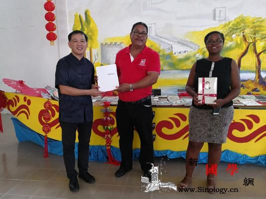 毛里求斯中国文化中心在罗德里格岛举办_毛里求斯-文化中心-武术-雁群-
