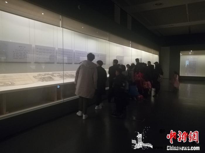 """赵孟頫当媒人、八大山人画""""白眼鱼""""国_宋人-草书-展出-"""
