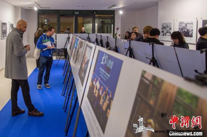 纪念中法建交55周年图片展在巴黎举行_建交-巴黎-法国-