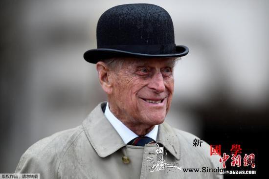 外媒:98岁英国菲利普亲王入院接受医_白金汉宫-菲利普-画中画-
